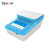 ELVE series thermal cycler