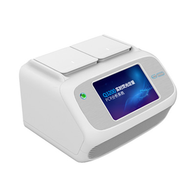 Q3200 Real-Time PCR System